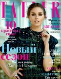 Olivia Palermo on the cover of Tatler (Russia) - August 2012