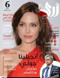 Ara Magazine [Egypt] (3 January 2012)