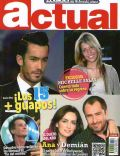 Actual Magazine [Mexico] (January 2012)