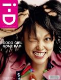 i-D Magazine [United States] (April 2008)