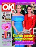 OK! Magazine [Romania] (9 March 2012)