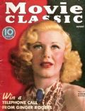 Ginger Rogers on the cover of Movie Classic (United States) - August 1936