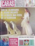 Grecia Colmenares on the cover of Caras (Argentina) - August 1994