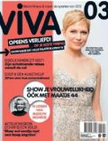 VIVA Magazine [Netherlands] (17 January 2012)