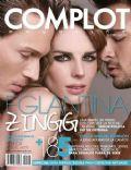 Complot Magazine [Venezuela] (November 2011)