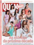 Quem Magazine [Brazil] (October 2010)