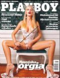 Olga Rodionova on the cover of Playboy (Poland) - May 2004