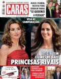 Caras Magazine [Portugal] (17 December 2011)