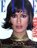 Yasmeen Ghauri on the cover of Elle (Netherlands) - October 1994