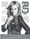 Hia Magazine [Saudi Arabia] (February 2011)