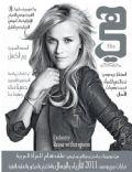Hia Magazine [Saudi Arabia] (February 2011)