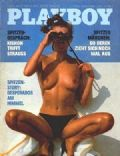 Unknown on the cover of Playboy (Germany) - August 1980