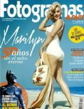 Marilyn Monroe on the cover of Fotogramas (Spain) - July 2012