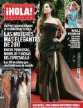 Hola! Magazine [Argentina] (7 December 2011)