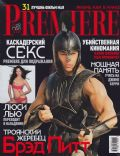 Brad Pitt on the cover of Premiere (Russia) - May 2004