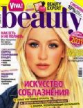 Viva Beauty Magazine [Ukraine] (March 2010)