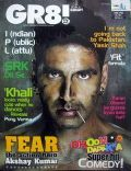 Gr8! TV Magazine [India] (5 June 2008)