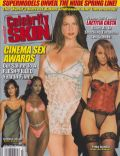 Laetitia Casta, Naomi Campbell, Tyra Banks, Yasmeen Ghauri on the cover of Celebrity Skin (United States) - March 2001