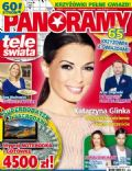 Katarzyna Glinka on the cover of Panoramy (Poland) - October 2013