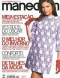 Manequim Magazine [Brazil] (April 2008)
