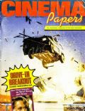 Cinema Papers Magazine [Australia] (March 1986)