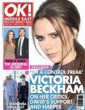 OK! Magazine [United Arab Emirates] (8 March 2012)
