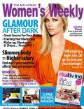 Women's Weekly Magazine [Malaysia] (November 2011)