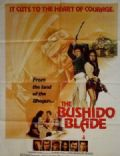 The Bloody Bushido Blade