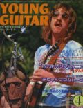 Joe Walsh on the cover of Young Guitar (Japan) - April 1978