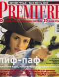 Penélope Cruz on the cover of Premiere (Russia) - June 2003
