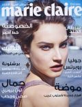 on the cover of Marie Claire (United Arab Emirates) - July 2009
