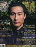 Da Man Magazine [United States] (March 2010)