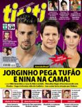 Cauã Reymond, Débora Falabella, Murilo Benício on the cover of Tititi (Brazil) - June 2012