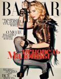 Madonna on the cover of Harpers Bazaar (Russia) - January 2014