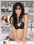 Jelena Jensen on the cover of Penthouse (United States) - March 2010