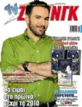 TV Zaninik Magazine [Greece] (18 April 2008)