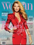Blake Lively on the cover of Emirates Woman (United Arab Emirates) - October 2012