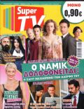 Ergun Uçucu, Gizem Karaca, Halit Ergenç, Kenan Imirzalioglu, Mehmetcan Mincinozlu, Merve Bolugur, Murat Han, Onur Saylak, Seda Akman, Tuba Büyüküstün on the cover of Super TV (Greece) - August 2013