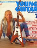 Michael Schenker on the cover of Young Guitar (Japan) - July 1987