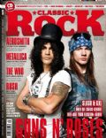 Classic Rock Magazine [Germany] (September 2011)