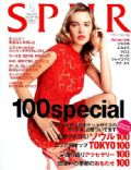Spur Magazine [Japan] (May 2012)