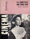 Ava Gardner on the cover of L Avant Scene Cinema (France) - March 1967