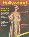 Hollywood Studio Magazine [United States] (February 1979)