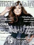 on the cover of Marie Claire (United Arab Emirates) - February 2011