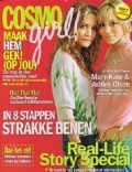 Cosmo Girl Magazine [Netherlands] (August 2004)