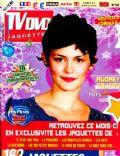 TV Dvd Jaquettes Magazine [France] (December 2007)