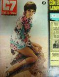 Cine en 7 dias Magazine [Spain] (20 March 1971)