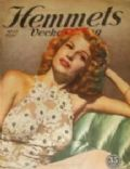 Rita Hayworth on the cover of Hemmets Veckotidning (Sweden) - July 1949