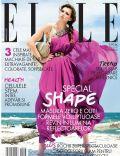 Elle Magazine [Romania] (August 2010)