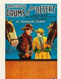 Drums of the Desert